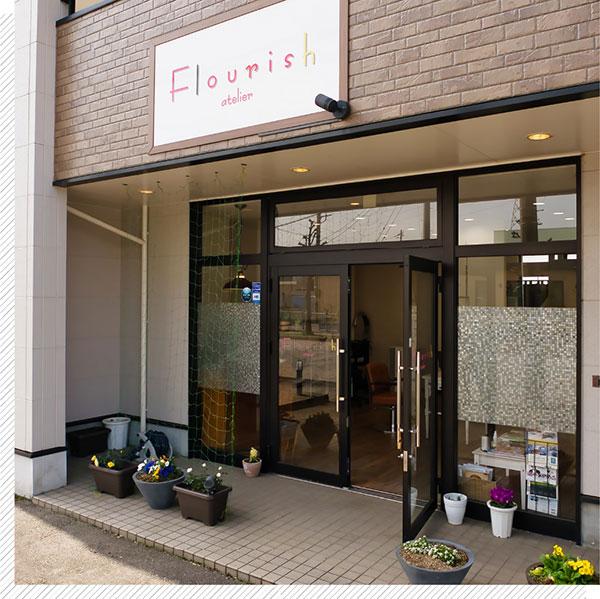 atelier Flourish 黒瀬店